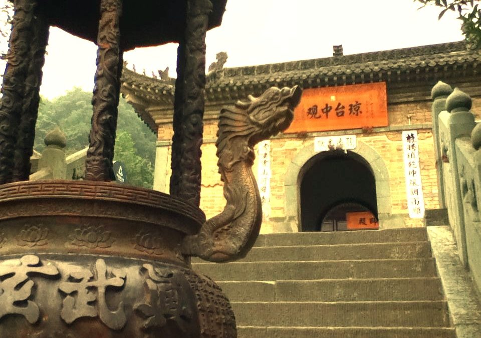 The Ding (鼎) and the Lu (爐)