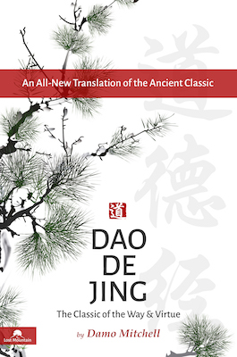 Book Cover: Dao De Jing